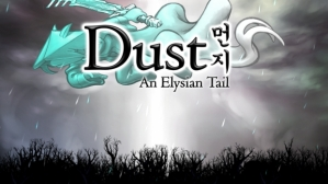 dustelysiantail
