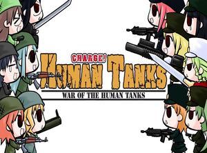 humantanks