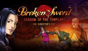brokensword1directorscut