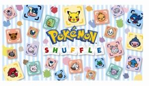 pokemonshuffle_cover